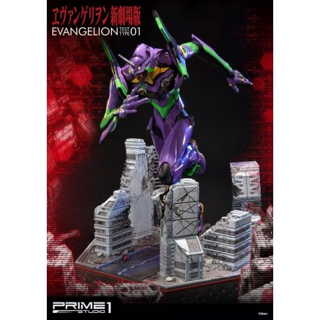 Neon Genesis Evangelion statuette EVA Test Type-01 77 cm