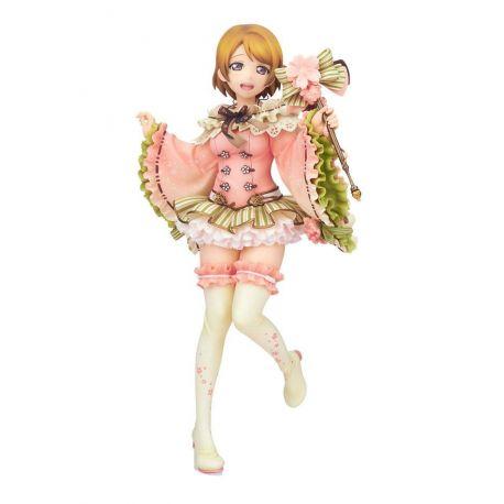 Love Live! School Idol Festival statuette 1/7 Hanayo Koizumi March Ver. 22 cm