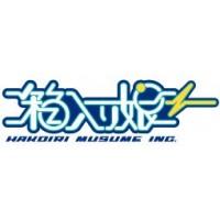 Hakoiri Musume